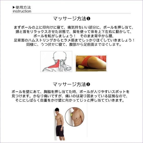 筋膜リリース ボール 筋膜ボール きんまくリリース トリガーポイント ボール マッサージボール 筋肉マッサージ ダブルボール W 約13cm 送料無料|befun|09