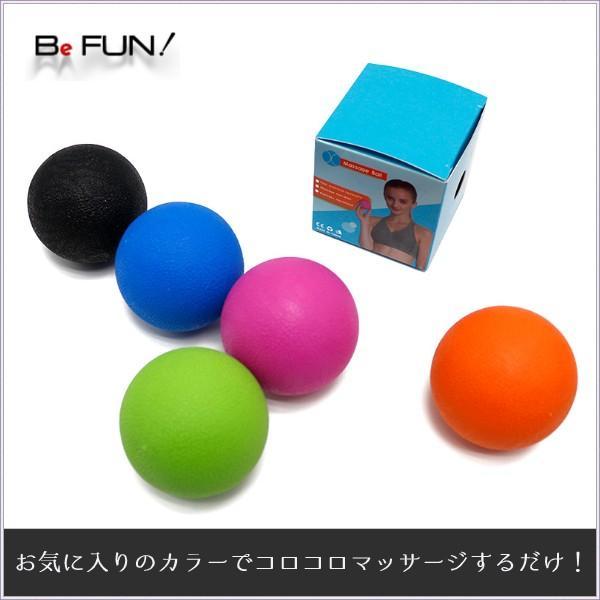 筋膜リリース ボール 筋膜ボール きんまくリリース ボール トリガーポイント マッサージボール 筋肉マッサージ シングルボール S 約6.5cm 送料無料|befun|11