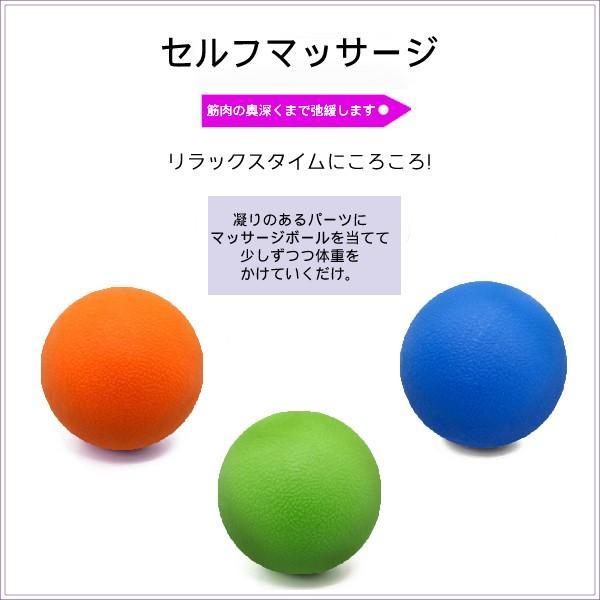 筋膜リリース ボール 筋膜ボール きんまくリリース ボール トリガーポイント マッサージボール 筋肉マッサージ シングルボール S 約6.5cm 送料無料|befun|03