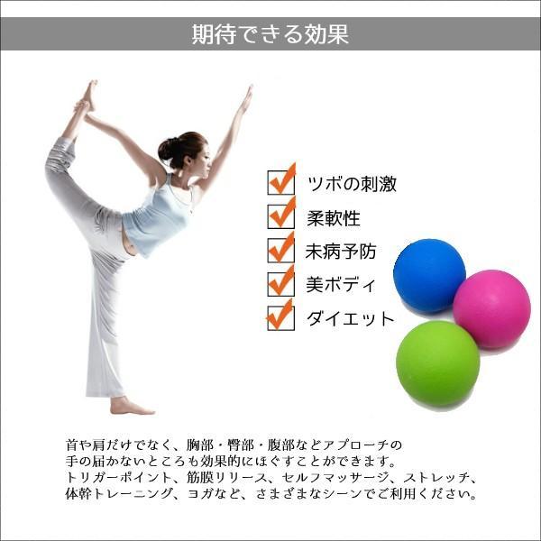 筋膜リリース ボール 筋膜ボール きんまくリリース ボール トリガーポイント マッサージボール 筋肉マッサージ シングルボール S 約6.5cm 送料無料|befun|08