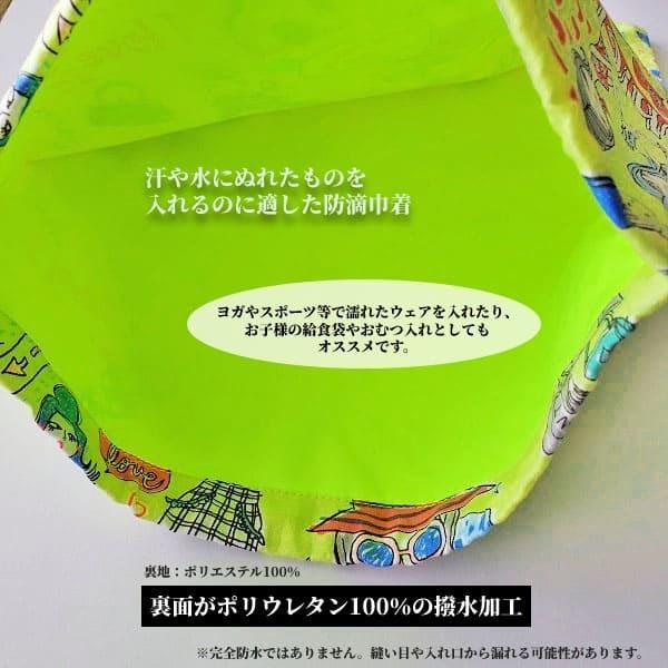 ハンドメイド ウェットバッグ Sサイズ (タテ29cmxヨコ24cm) スケアコットン 防滴 可愛い ホットヨガ 海水浴 プール スポーツ全般 送料無料|befun|06