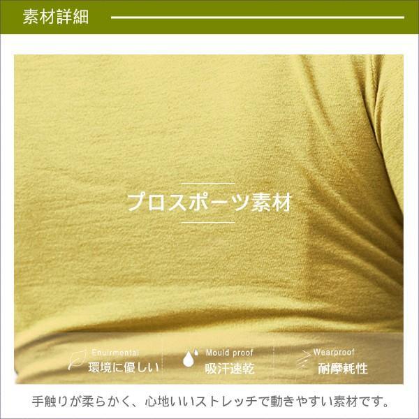 ヨガウェア おしゃれ トップス レディース ロングTシャツ ヨガ ピラティス バレエ ジム フィットネス シャーリング 送料無料 befun 05