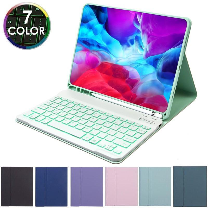 7カラーバックライト 可愛い 2020 iPad8 iPad Pro 11 12.9 インチ 9.7 10.2 8 5 ペンホルダー付き 10.5 新作入荷 ケース 2020 新作 Air キーボード付き 7 6 キーボード