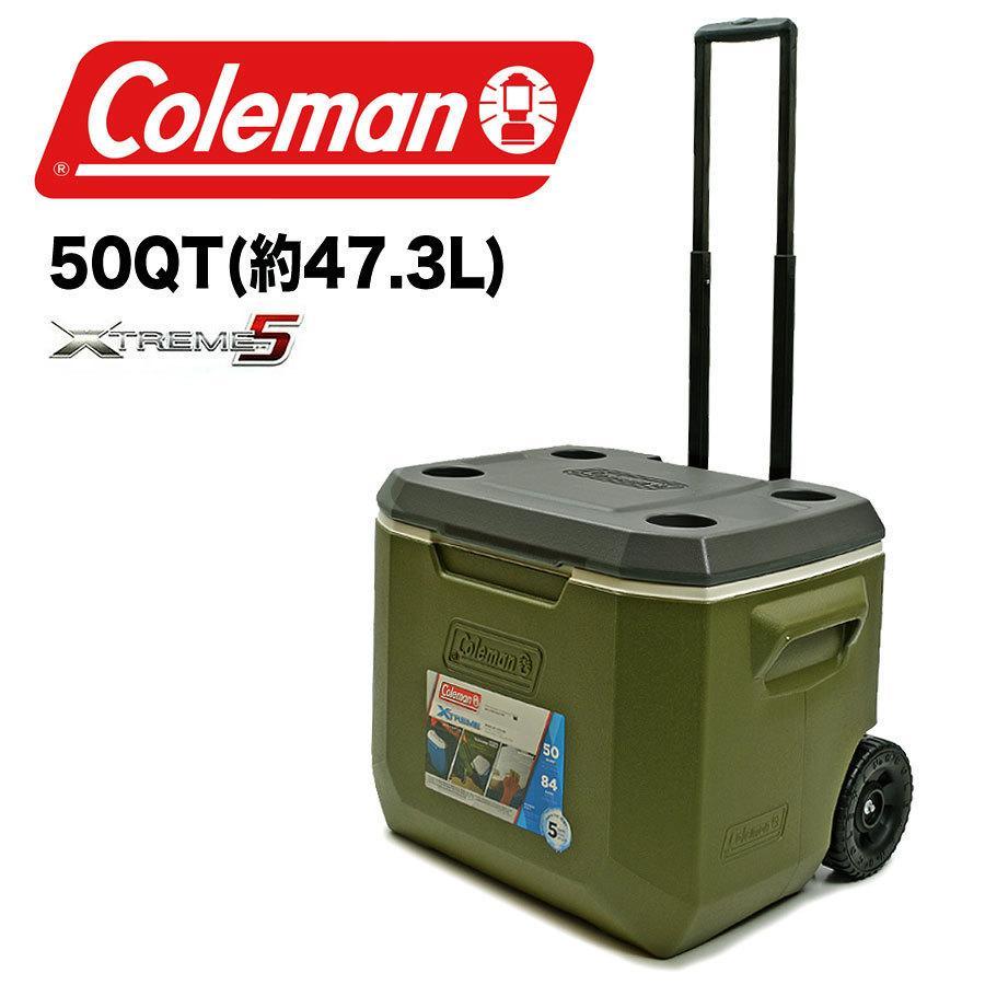 コールマン Coleman クーラーボックス !超美品再入荷品質至上! エクストリーム ホイール 限定タイムセール クーラー 50QT 3000005862 アウトドア 約47L キャスター付 OLIVE キャンプ 大型