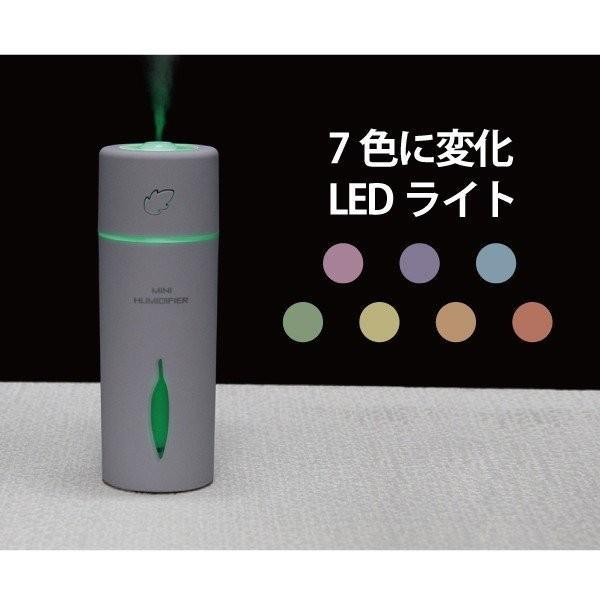 加湿器 スマートボトル ピュアホワイト 山善 MHUM-SB|beisiadenki|02