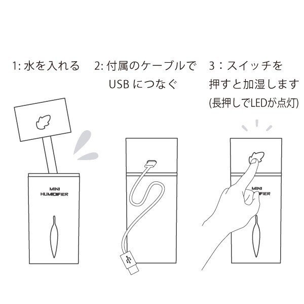 加湿器 スマートボトル ピュアホワイト 山善 MHUM-SB|beisiadenki|04