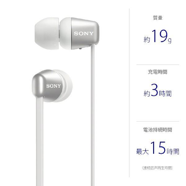 Bluetoothイヤホン ワイヤレスステレオヘッドセット リモコン・マイク対応 ホワイト ソニー WI-C310|beisiadenki|02