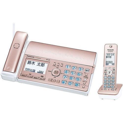 直営店 パナソニック おたっくす デジタルコードレスFAX 子機1台付き KX-PD525DL-N 迷惑電話相談機能搭載 売り出し ピンクゴールド