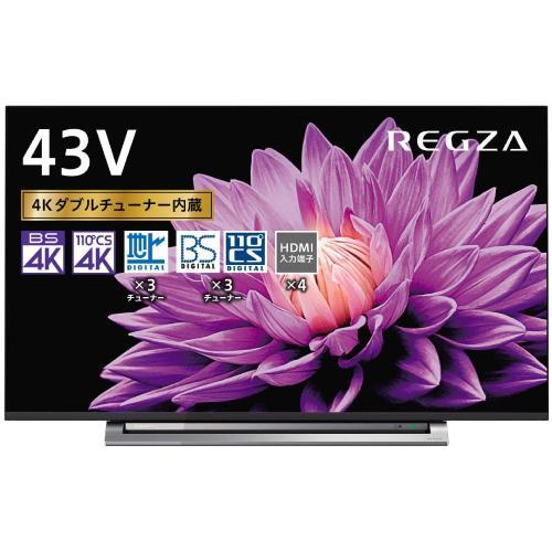 人気 価格 交渉 送料無料 液晶テレビ REGZA 43V型 M540Xシリーズ 4K対応 4Kダブルチューナー内蔵 43M540X 東芝