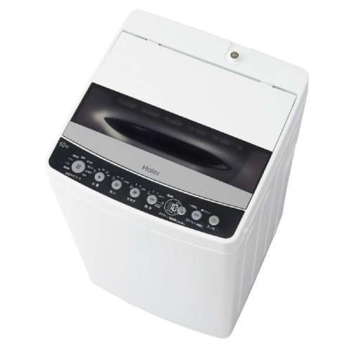 新生活 一人暮らし 家電セット 冷蔵庫 洗濯機 電子レンジ 3点セット 新品 東日本地域専用 2ドア冷蔵庫 ブラック色 130L 洗濯機 4.5kg 電子レンジ 設置料金別途|beisiadenki|11