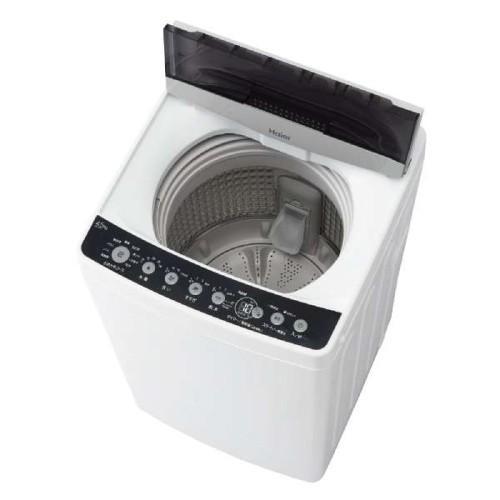 新生活 一人暮らし 家電セット 冷蔵庫 洗濯機 電子レンジ 3点セット 新品 東日本地域専用 2ドア冷蔵庫 ブラック色 130L 洗濯機 4.5kg 電子レンジ 設置料金別途|beisiadenki|12