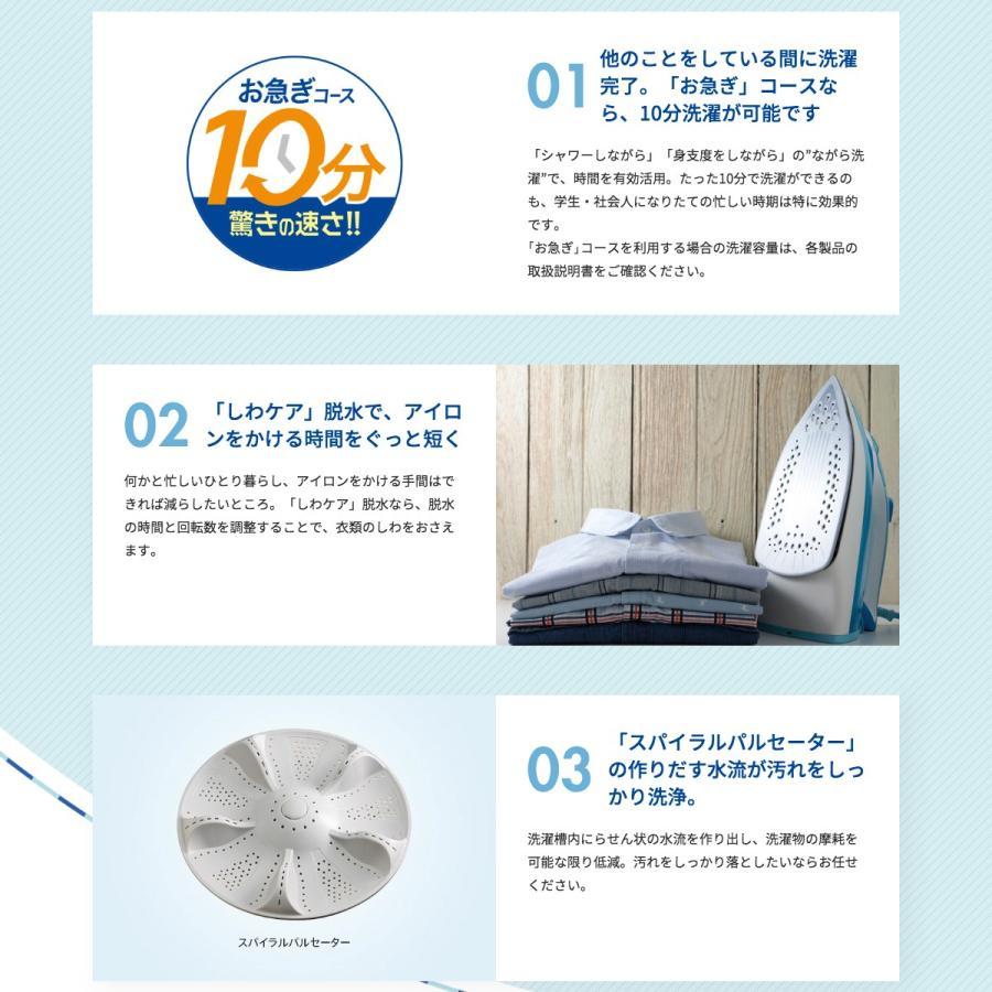 新生活 一人暮らし 家電セット 冷蔵庫 洗濯機 電子レンジ 3点セット 新品 東日本地域専用 2ドア冷蔵庫 ブラック色 130L 洗濯機 4.5kg 電子レンジ 設置料金別途|beisiadenki|06