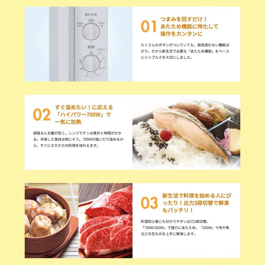 新生活 一人暮らし 家電セット 冷蔵庫 洗濯機 電子レンジ 3点セット 新品 東日本地域専用 2ドア冷蔵庫 ブラック色 130L 洗濯機 4.5kg 電子レンジ 設置料金別途|beisiadenki|08