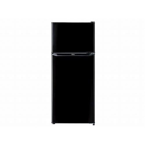 新生活 一人暮らし 家電セット 冷蔵庫 洗濯機 電子レンジ 3点セット 新品 東日本地域専用 2ドア冷蔵庫 ブラック色 130L 洗濯機 4.5kg 電子レンジ 設置料金別途|beisiadenki|09