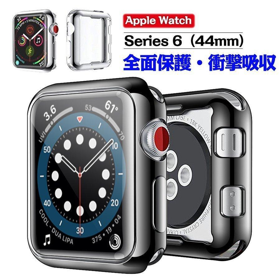 2個セット アップルウォッチ カバー ケース apple watch 保護 全面保護 おすすめ特集 耐衝撃 軽量 本店 SHK se Series 6