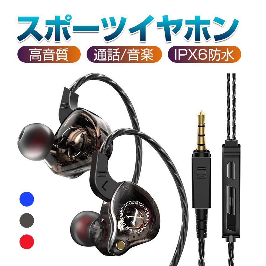 イヤホン 有線 高音質 カナル型 マイク内蔵 ステレオイヤフォン インナーイヤー型 音漏れ防止 リモコン付き/ワンボタン操作 3.5mm メッキプラグ 送料無料(x2)|belando