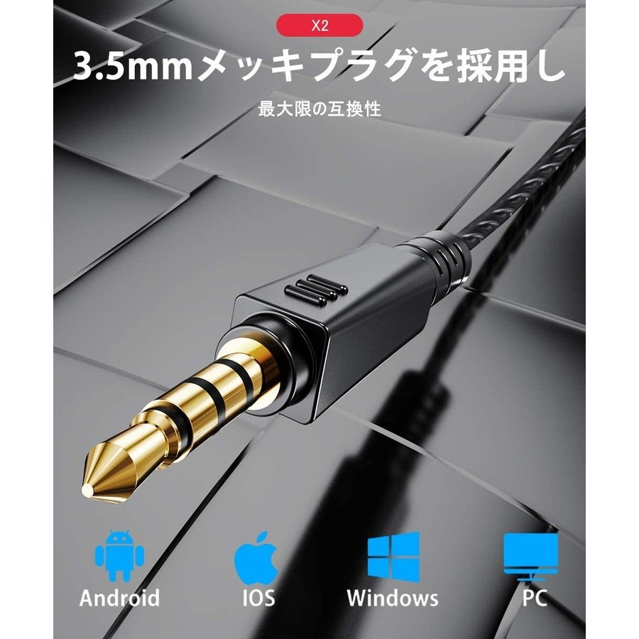 イヤホン 有線 高音質 カナル型 マイク内蔵 ステレオイヤフォン インナーイヤー型 音漏れ防止 リモコン付き/ワンボタン操作 3.5mm メッキプラグ 送料無料(x2)|belando|05