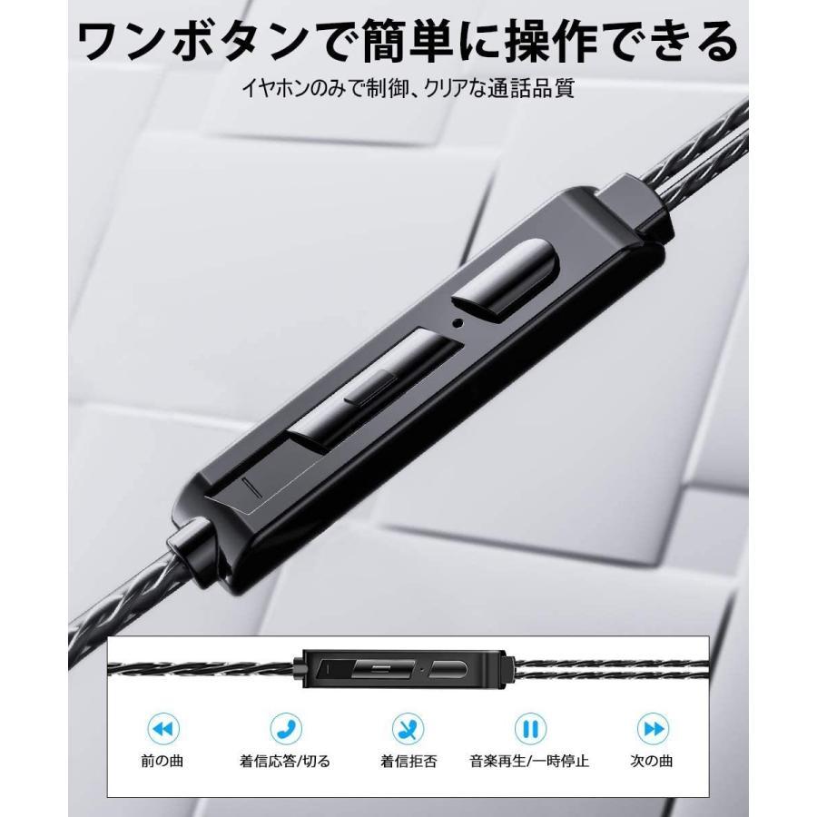 イヤホン 有線 高音質 カナル型 マイク内蔵 ステレオイヤフォン インナーイヤー型 音漏れ防止 リモコン付き/ワンボタン操作 3.5mm メッキプラグ 送料無料(x2)|belando|06