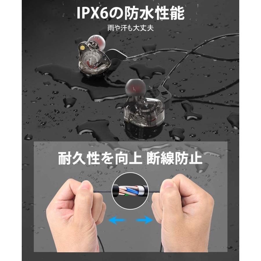 イヤホン 有線 高音質 カナル型 マイク内蔵 ステレオイヤフォン インナーイヤー型 音漏れ防止 リモコン付き/ワンボタン操作 3.5mm メッキプラグ 送料無料(x2)|belando|07