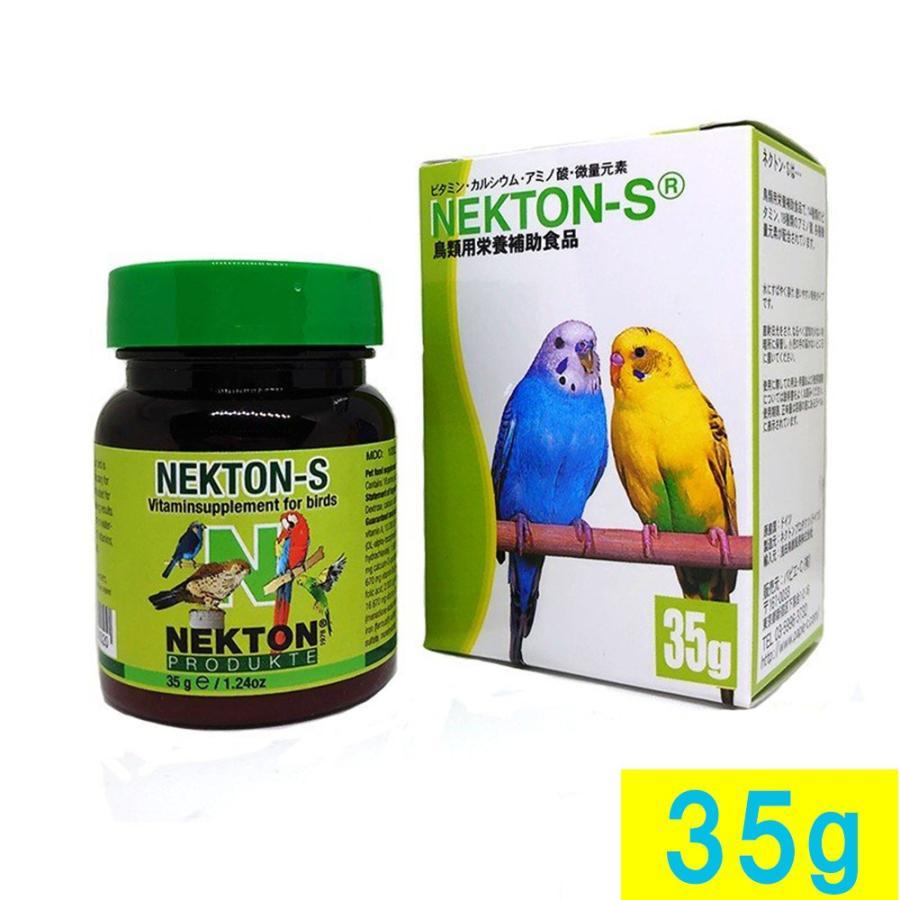 ネクトンS 35g 賞味期限2023年6月 お求めやすく価格改定 毎日がバーゲンセール 鳥類用栄養補助食品