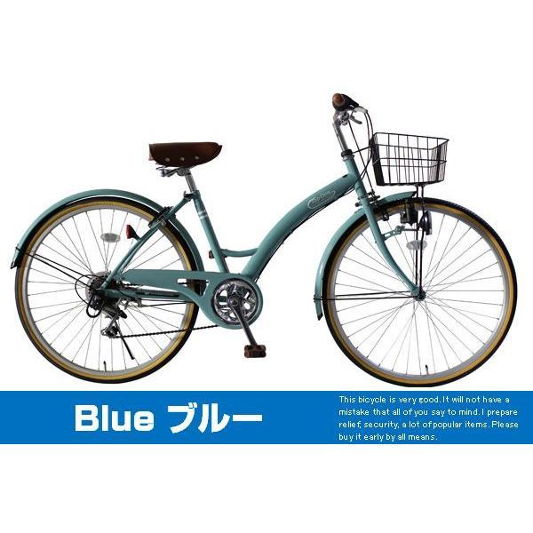 シティサイクル 自転車 ママチャリ 26インチ シマノ6段変速 カゴ カギ ライト付 T-CCB266|belkis|02