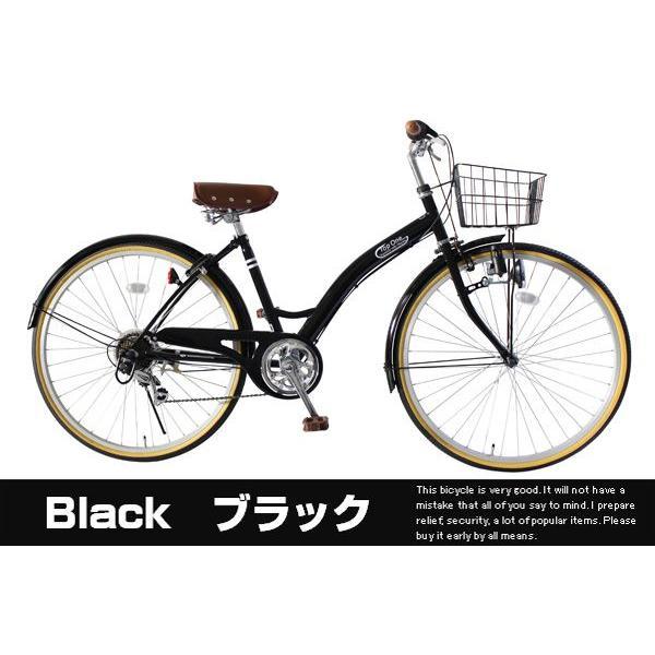 シティサイクル 自転車 ママチャリ 26インチ シマノ6段変速 カゴ カギ ライト付 T-CCB266|belkis|03