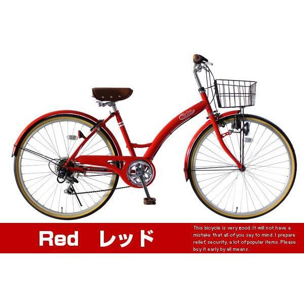 シティサイクル 自転車 ママチャリ 26インチ シマノ6段変速 カゴ カギ ライト付 T-CCB266|belkis|04