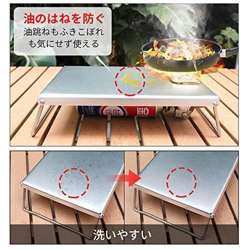 Keepjoy イワタニ ジュニアコンパクトバーナー 遮熱板 テーブル CB-JCB 専用 高強度アルミニウム合金製 折畳式 専?|bell-honpo|04
