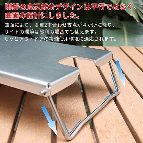 Keepjoy イワタニ ジュニアコンパクトバーナー 遮熱板 テーブル CB-JCB 専用 高強度アルミニウム合金製 折畳式 専?|bell-honpo|06