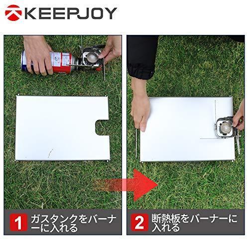 Keepjoy イワタニ ジュニアコンパクトバーナー 遮熱板 テーブル CB-JCB 専用 高強度アルミニウム合金製 折畳式 専?|bell-honpo|07