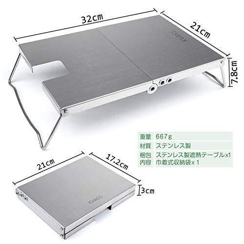 KVASS イワタニ ジュニアコンパクトバーナー CB-JCB 専用 遮熱板 テーブル ステンレス 折り畳み式 遮熱テーブル ?|bell-honpo|05