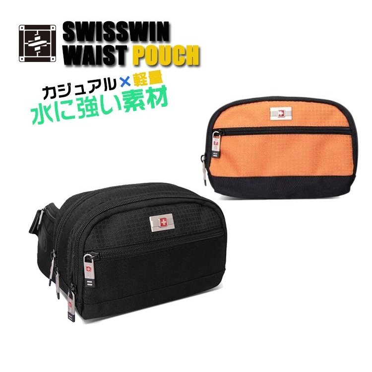 ebe84020c239 swisswin メンズ ウエストバッグ ランニング 斜めがけバッグ 小物入れ ...