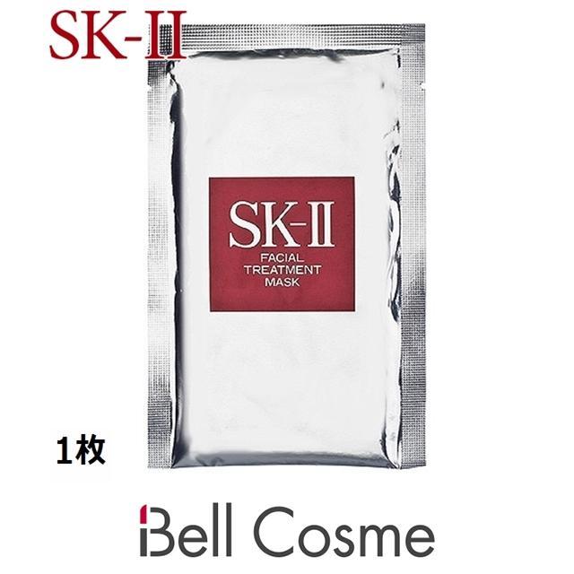 SK2 フェイシャル トリートメント マスク    1枚 (シートマスク・パック) エスケーツー SK-II...|bellcosme
