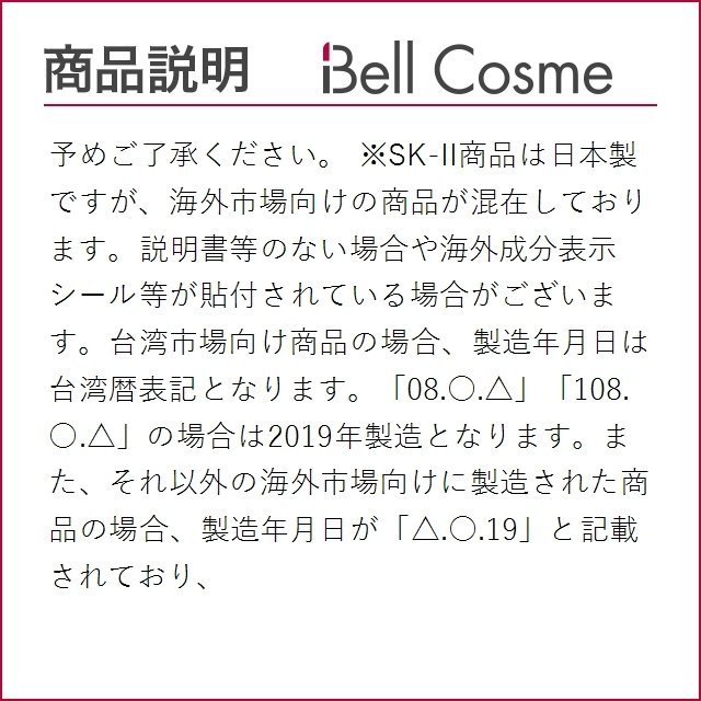 SK2 フェイシャル トリートメント マスク    1枚 (シートマスク・パック) エスケーツー SK-II...|bellcosme|04