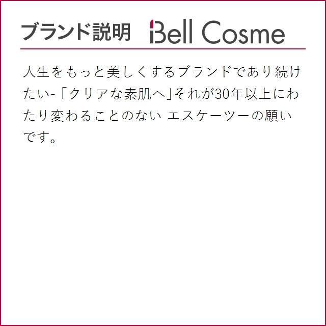 SK2 フェイシャル トリートメント マスク    1枚 (シートマスク・パック) エスケーツー SK-II...|bellcosme|08