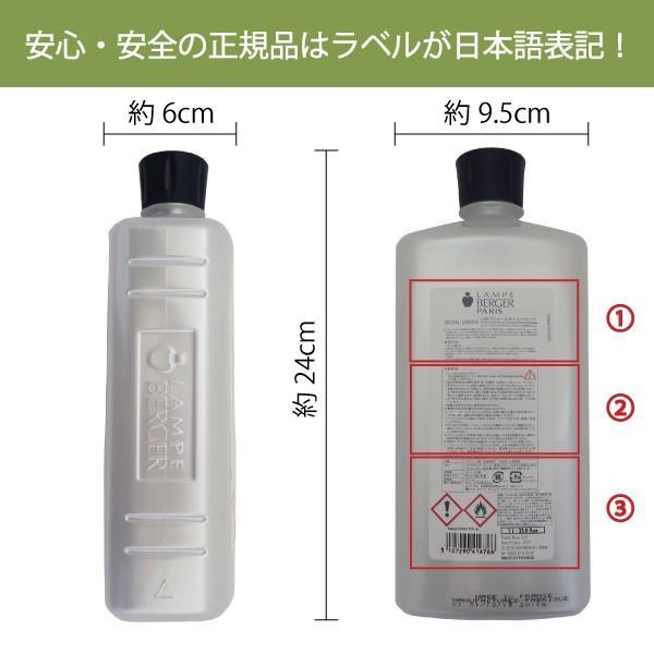 ランプベルジェ オイル 商品名:緑茶 |belle-arome|03