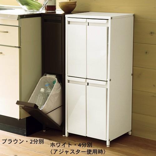 ゴミ箱 キッチン分別 分別ダストワゴン ホワイト 4分別