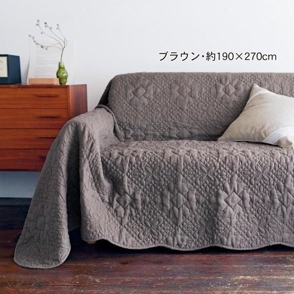 マルチカバー ソファカバー リネン キルト カバー キルトラグ ベッドカバー 洗える ホットカーペット対応 ブラウン 約230×350