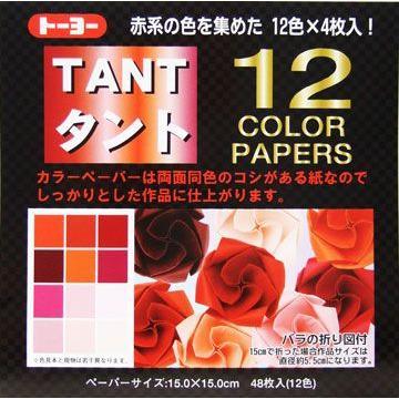 タントおりがみ 15×15cm カラ−ペ−パ−赤 068001 タント12カラーペーパー !超美品再入荷品質至上! 15.0 トーヨー テレビで話題 赤系統色 計48枚入り 12色×4枚 両面同色