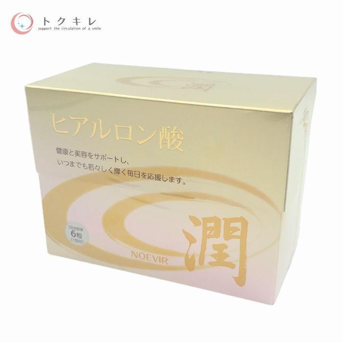 ノエビア ヒアルロン酸 潤 45.18g(251mg×6粒×30包)