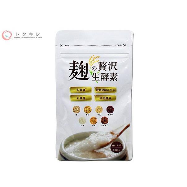 GRACE 麹の贅沢 生酵素 60粒
