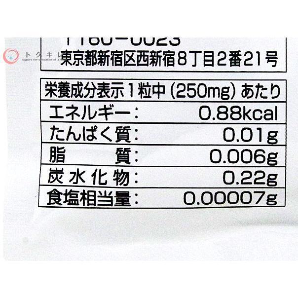 GRACE 麹の贅沢 生酵素 60粒|bellepouch|03