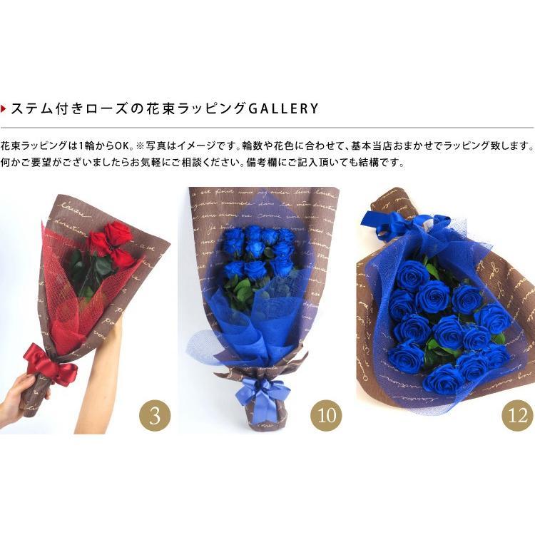 誕生日 花 プレゼント  プリザーブドフラワー   #ステム付きローズ【12輪の花束】「なでしこJAPAN」にカズが贈ったバラ  あすつく対応|belles-fleurs|07