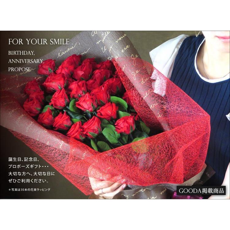 誕生日 花 プレゼント  プリザーブドフラワー   #ステム付きローズ【5輪の花束】「なでしこJAPAN」にカズが贈ったバラ  あすつく対応|belles-fleurs|03