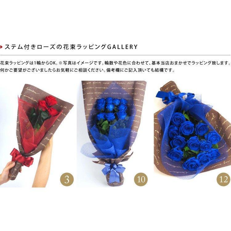 誕生日 花 プレゼント  プリザーブドフラワー   #ステム付きローズ【5輪の花束】「なでしこJAPAN」にカズが贈ったバラ  あすつく対応|belles-fleurs|06