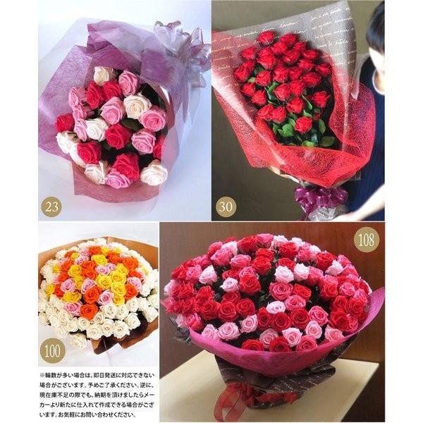 誕生日 花 プレゼント  プリザーブドフラワー   #ステム付きローズ【5輪の花束】「なでしこJAPAN」にカズが贈ったバラ  あすつく対応|belles-fleurs|07
