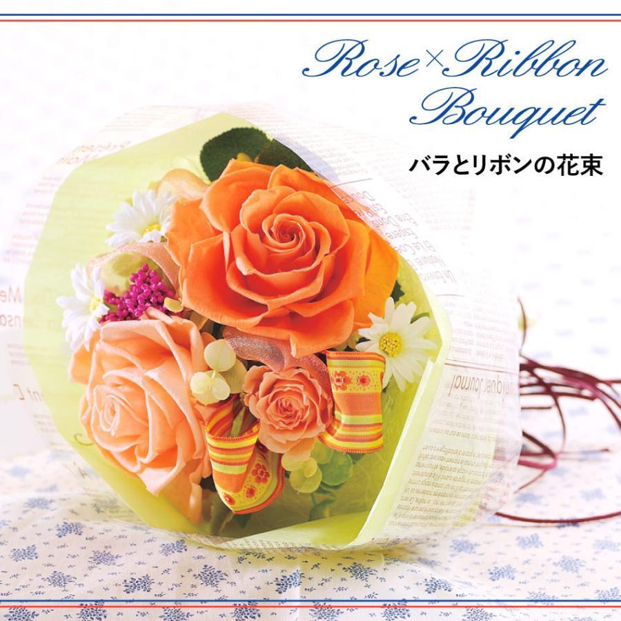 誕生日 2021 花 プレゼント プリザーブドフラワー #バラの花束 【出荷:3営業日】 送料無料 ギフト belles-fleurs