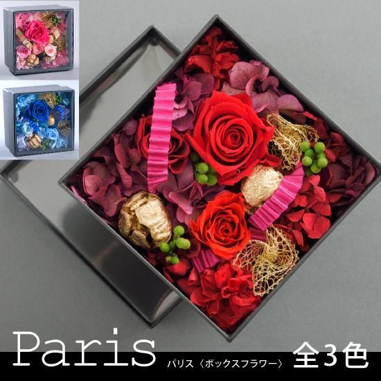 誕生日 花 プレゼント  プリザーブドフラワー  ボックスフラワー #パリス【出荷:3営業日】|belles-fleurs