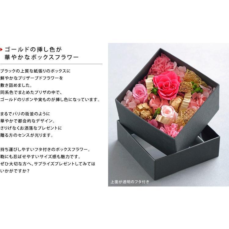 誕生日 花 プレゼント  プリザーブドフラワー  ボックスフラワー #パリス【出荷:3営業日】|belles-fleurs|02