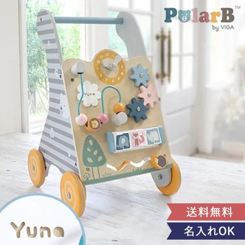 出産祝い1歳誕生日 知育玩具 ポーラービー PolarB 名前入りベビーウォーカー 2歳 手押し車 3歳 新色追加 名入れ 新品 積み木 木のおもちゃ